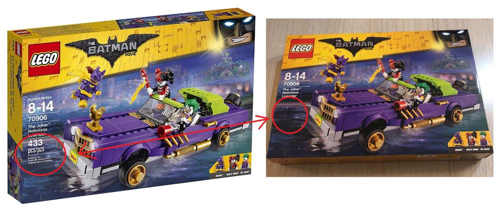 LEGO パッケージ(箱)の表記が微妙に違いますが、何か違うのでしょうか? AmazonであるLEGOの購入検討をしており、色々なショップを調べておりました。 すると、画像のような「ほぼ同じだけ...