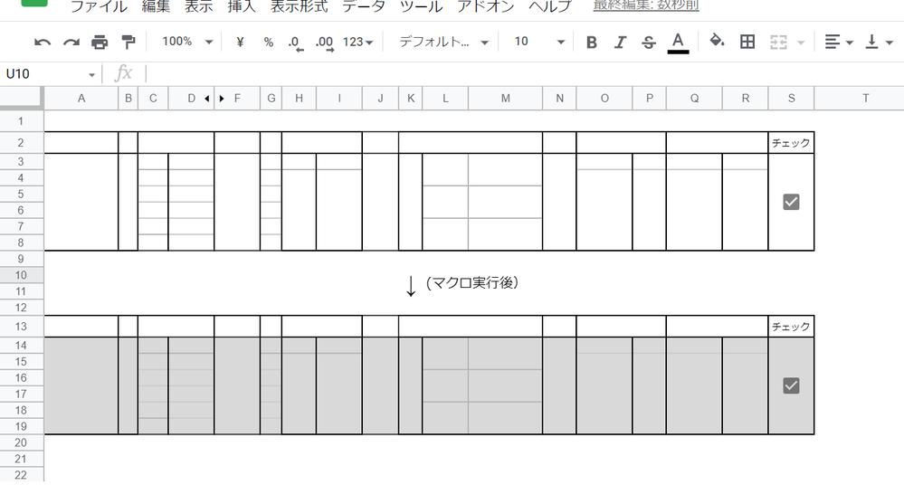 googleのスプレッドシート、マクロ編集についての質問です。 【質問内容】 セル内に設置したチェックボックスを押すと、特定範囲のセルの入力をできない状態にしたい(背景色も付けたい) ※イメージ画像を添付します。 【やりたい事】 ①S3のセルにあるチェックボックスにチェックを入れる。 ②A3:S8の範囲で編集ができなくなる。背景色(何色でもok)を付ける。 ③S3のセルのチェックボックス...