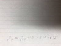 証明の仕方がわかりません。 紙に書いて解説していただけると助かります。  数学の証明です。
