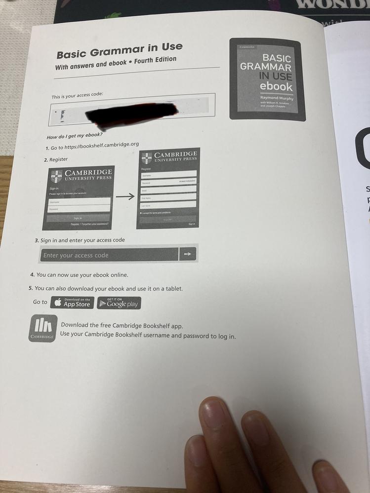 BASIC grammar in USEを買いました。 eブックを使いたかったので本に書いてある通りにアプリを入れ 、アドレス等の入力を進めました。しかし本に書いてあった(画像あり)アクセスコー...