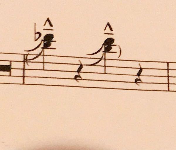 トランペットの楽譜 です これってどうやって演奏がするんですか?