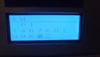 夜間になると空中の電離層に反射して海外のAM局電波が飛んできてお住まいの地元の局と混信してくるのがとっても迷惑で困っています。 どうすれば海外の電波を止めてもらえますか? 総務省にお願いして10億円でも払えば海外のAM電波を止めてもらえますか? NHKラジオらじるらじるやradikoは使いたくないです。どうしても直接電波を受信して聴きたいです。