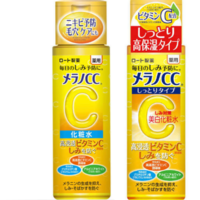 メラノccの化粧水なのですがどっちの方がいいのでしょか?それと違いはなんでしょうか?