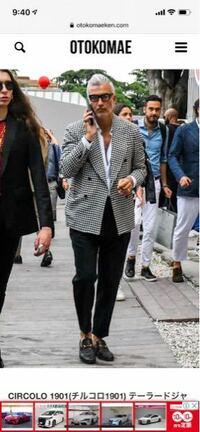 ジャケパンスタイルだと、ジャケットの腰ポケットはパッチポケットにするのが王道だと思いますが、ハウンドトゥース(千鳥格子)でもパッチが良いのでしょうか? ドメニコさんはパッチにしてませんが、凄くカッコい...
