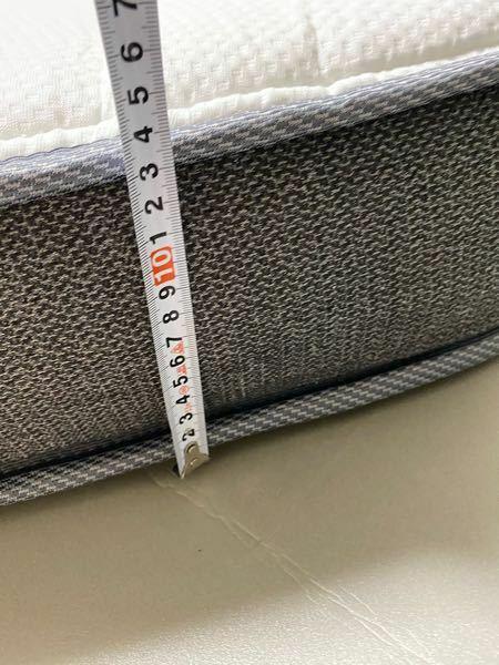 ニトリでnスリープhard-03vbのマットレスを購入したのですが、厚さが19cmと書いてあったのですが、15cmをないくらいです。 間違っているのですか?