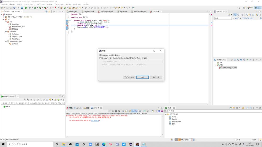 EclipseのJAVAでファイルをドラッグアンドドロップで移動しようとした際、画像のように、クラス名(この画像でいうTRY)の参照を更新(R)と、 非JAVAテキストファイル内の完全修飾名の更...