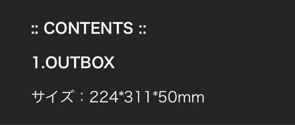 ラクマでBTSのウィンパケ(2020年版)が売れました。配送先が沖縄なんですけど、ウィンパケって重くて大きいから本州でも送料結構取りますよね、、。 普通郵便で料金計算したら沖縄だと1000円は確実にいくんですけど安く送る方法ないですか(><) プチプチにくるんでマチ付きの大きめの封筒に入れて送ろうかと思ってます。 サイズは画像の通りですm(__)m