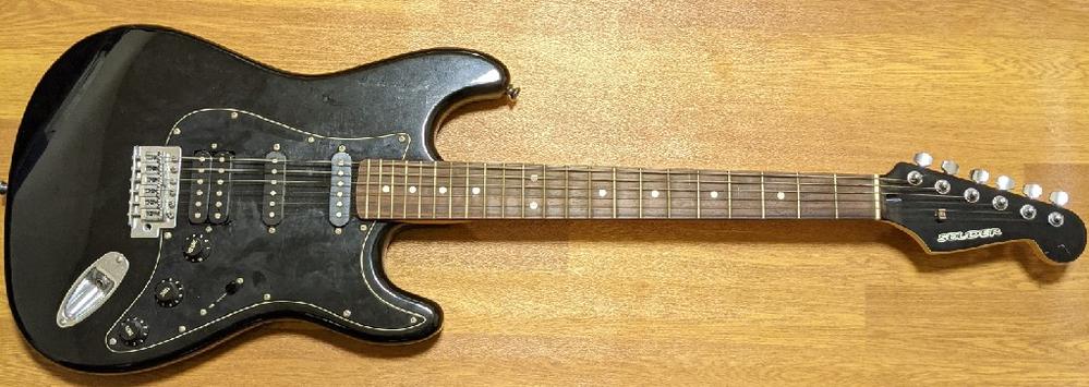掃除していたらこのギターが出てきたのですがなんのやつかわかる人いますか??