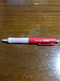 ドクターグリップ、ボールペンの替芯について教えて下さい。 古いものだと思うのですが、このドクターグリップの替え芯は販売していますか。  わかる方教えて下さい。