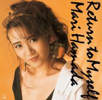 浜田麻里さんで好きな曲を教えて 下さい!