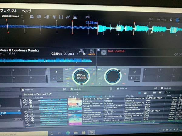 DJ初心者です。ここにhot cueを入れたいんですけど、次の区切りに入ってしまいます。どうしたらできますかね?