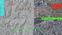 東京都港区の地形です。 尾根の先端の、山の鼻が丸く残り、 団子鼻になるのは、なぜですか。  このような地形を、何と言いますか。  地表は、関東ロームの火山灰で、 均一です。 富士山や浅間山の火山灰が、 相当に深く積もっているはずですが、 地下の地層は、知りまへん。  縄文海進による浸食の違いも、 知らん。 上流の地質により、 堆積した土砂に違いがあるかも 知らん。  写真の左側は、国土地理院...