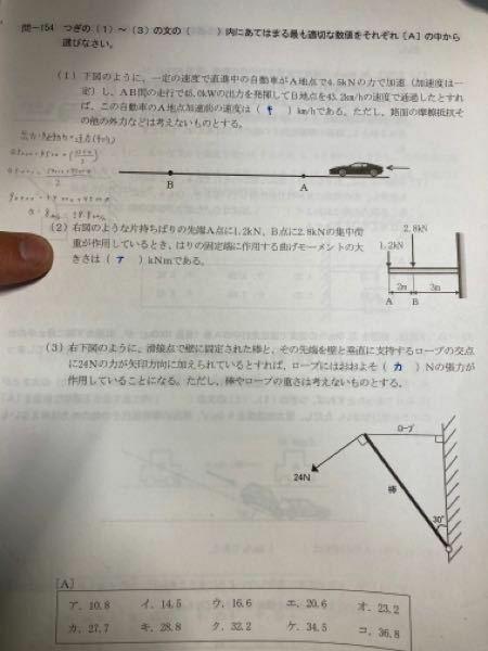 梁の問題の質問です。 写真の問題の答えが10.8KNmなのですが解き方を教えて頂けませんでしょうか?