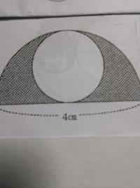 円の図形問題で、斜線部分の面積と、 まわりの長さ の問題が解けないので アドバイス、もしくは計算方法を教えて下さい。
