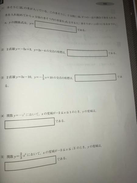 答えを教えて下さい。