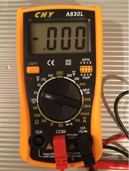 単三電池の電力を図りたいのですが、 どうすれば良いでか? やり方を教えてください。
