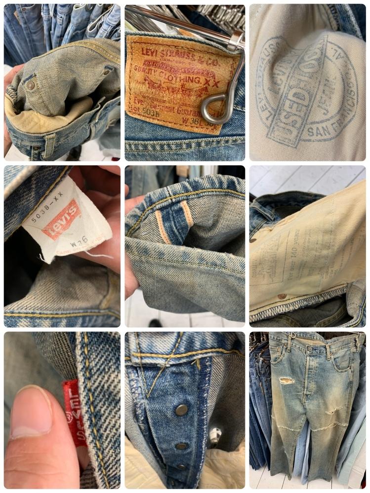 リーバイスのジーンズについて質問です! 画像から判断してこの503BXXは当時物か復刻版かわかる方いますか?!