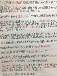 こんな風に、教科書をノートにまとめて勉強しているんですが効率悪いですか 勉強の仕方がよく分からなくて宜しければ数学や英語など各教科のおすすめな勉強法を教えて頂きたいです ♀️ 春から中二です