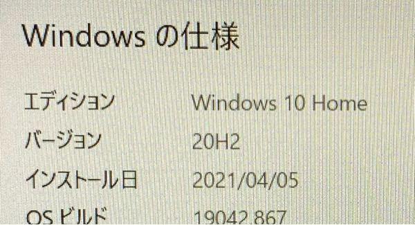 Windowsアップデートに21H2が降りてきたので通しました。大型のようでしたが30分程度で終了し、動作も問題なさそうです。 ①皆さんはもうアップデートしましたか? ②アップデートして問題な...