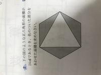 小学6年生の問題です。解き方を分かりやすく教えて下さい。