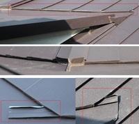 屋根の葺き替えをしました。仕上がりで疑問があるので、写真をアップいたしました。高額でもあり、普通の仕上がりなのか否かお教え願います。 ①屋根の、雨水の流れが変わるところの、すき間がきになりますがこの...