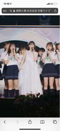 西野七瀬の卒業ライブでラストの左側にいた子は誰ですか? 右側が高山さんなのは分かります!