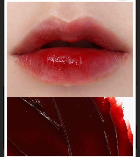 安くてマットで取れにくい口紅を教えてください!できれば100円〜1000円くらいまででお願いします。イエベ秋で唇が厚いのでダークレッドを内側に塗って血にじみ系お人形メイクをやりたいです。