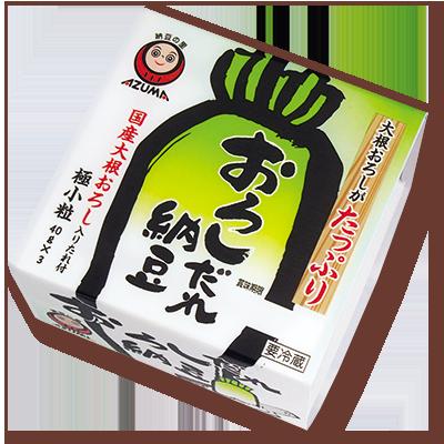 ▲「納豆ご飯」より美味い朝食はありますか!?