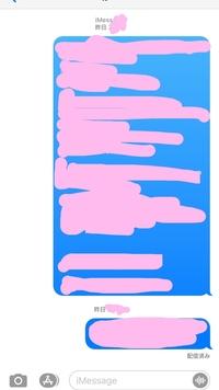 iMessageに ついての 質問です。  相手から 返信が来ていないのですが 私から 送ったメッセージは 2通とも 届いてますよね? 1通目 送った後 「配信済み」と表示されましたが 時間が経ってから 再度 2通目を...