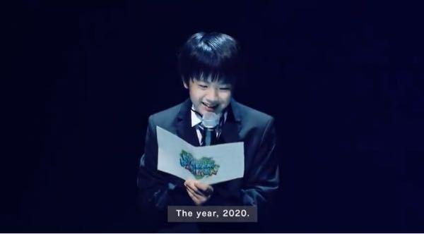 Kansai Johnnys' Jr. DREAM PAVILION のAぇ! groupの公演で、この子は誰か分かりますか? 教えていただけると幸いです (YouTube 1分56秒あたりの...