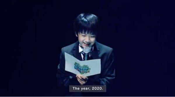 Kansai Johnnys' Jr. DREAM PAVILION のAぇ! groupの公演で、この子は誰か分かりますか? 教えていただけると幸いです (YouTube 1分56秒あたりの子です。/ https://youtu.be/FUv6zlruW9c)