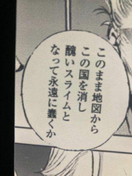 この虫2つの漢字はなんて読みますか?