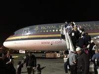 日本人が乗ることは、ほとんど無いだろうと思われる航空路線に乗ったことはありますか。 それはどこでしたか。印象や思い出などありましたら、教えて下さい。 昨年、ロイヤルヨルダン航空でジェッダからアンマン...
