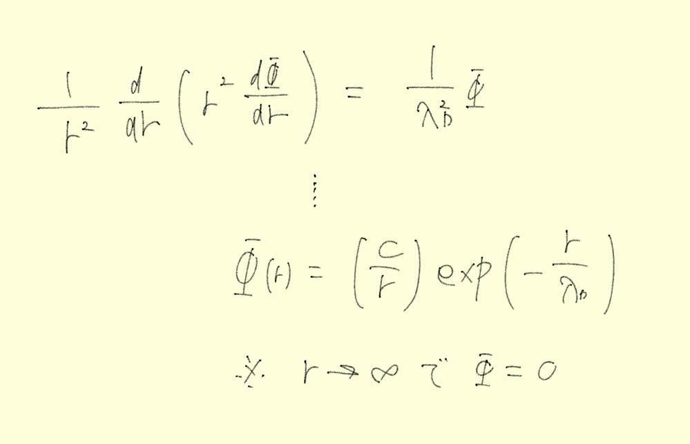 次の微分方程式を解いてもらいたいです。答えは、点々の下のやつです。Cは未定定数です。宜しくお願いします。