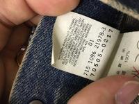 「写真あり」リーバイスのGジャンの製造年を教えていただけますか。型番は70505です。