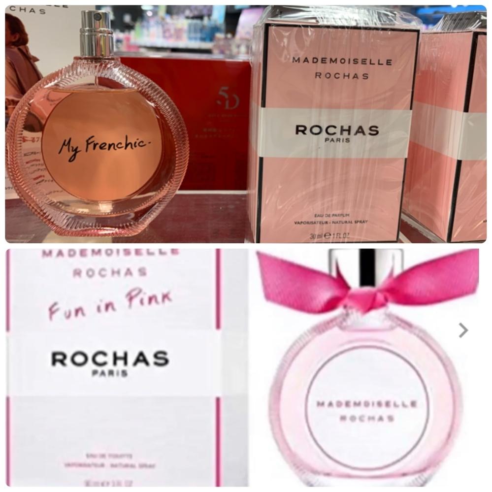 ロシャスの香水をさがしているのですがこの2つは匂いは同じでしょうか? 上の画像の方の匂いを探しているのですがわからないので教えて下さいm(._.)m