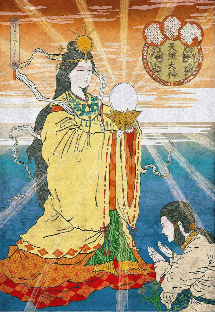 天照大御神は実は男性神なのですか? それとも一説に過ぎない? . 天皇家の皇祖神は日本神話における女性神であり、最高神である天照大御神とされていますね。 芸術でも女性として描写されています。 そんな天照大御神ですが、実は最古の記載では男性神として書かれているというのをいくつか目にしました。 天照大御神が女性神として描写されるようになったのは古事記あたりからに過ぎず、途中からの変更にすぎな...