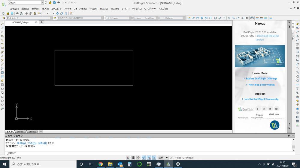 2D_CADソフトのDraftSightで、印刷しようとするとフリーズして困っています。対処方法を教えてください。 現象 DraftSightでツールバーから「ファイル」→「印刷」とクリックすると フ