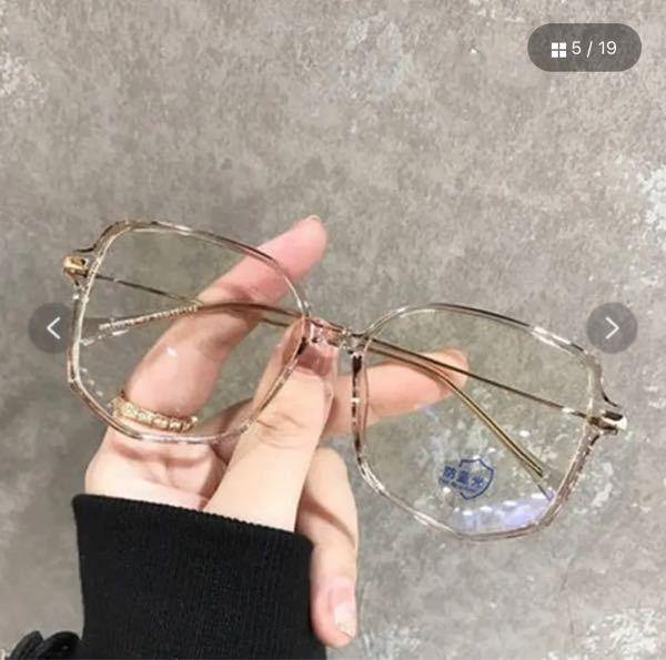↓こんな感じの度入りメガネが欲しいのですが 似たようなのってどこで売ってますか!???