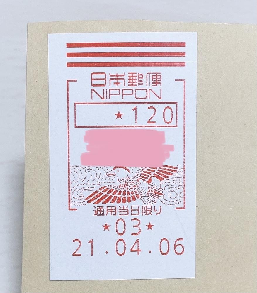 普通郵便の画像のものは郵便局で買えますか?