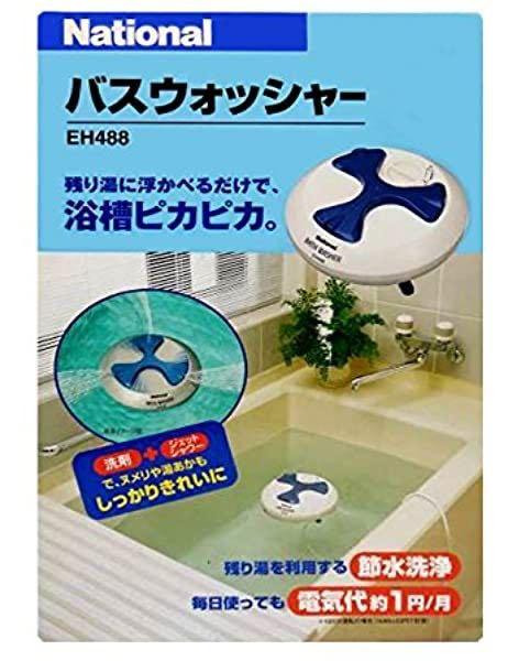 自動お風呂掃除機はなぜ売ってないのでしょうか? 以前はナショナル(久々に聞いた。パナソニック)バスウォッシャーEH488が売ってたそうで。 進化品や類似品が中国メーカーでも日本製でも出てれば欲し...
