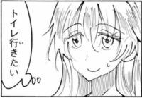 生徒会役員共  生徒会OGの古谷 サチコのCVは大ヴェテランの平野文さんですが、 同じくOGの北山カヤと南野ナツキにもCVが付くとしたら誰がいいですかね?  個人的には、榊原良子さんと小山 茉美さんあたりかと思います。  後、パリィちゃんは内田秀さんがいいと思います。