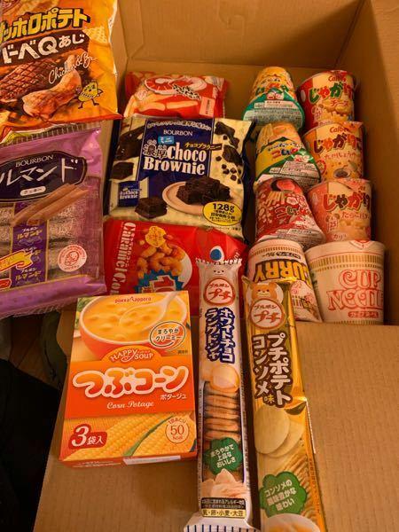EMSで福岡から韓国に送ろうと思っています。 写真の中に送ってはダメなものがありますか?