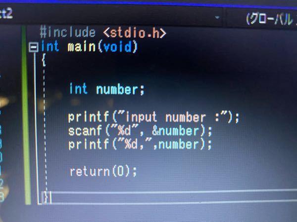 c言語で入力した数字を出力するプログラムを作ったのですが、scanfのところでエラーが出ます。内容を見るとThis function or varlable may be unsafeとでます。 vi
