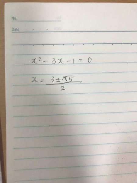 以下の式変形の過程を教えてください。