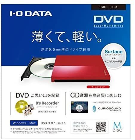 ポータブルDVDプレーヤーをテレビに繋ぐ 今までPCにDVDプレーヤーを接続していたのですが、それをテレビにつなぎたいと思っています。 プレーヤーはアイ・オー・データの「DVRP-UT8LRA」...