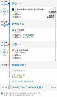 新大阪駅からjr京都線まではどうやって行くんですか?またこの写真からして大阪駅までは新幹線の切符で行けるんですか?