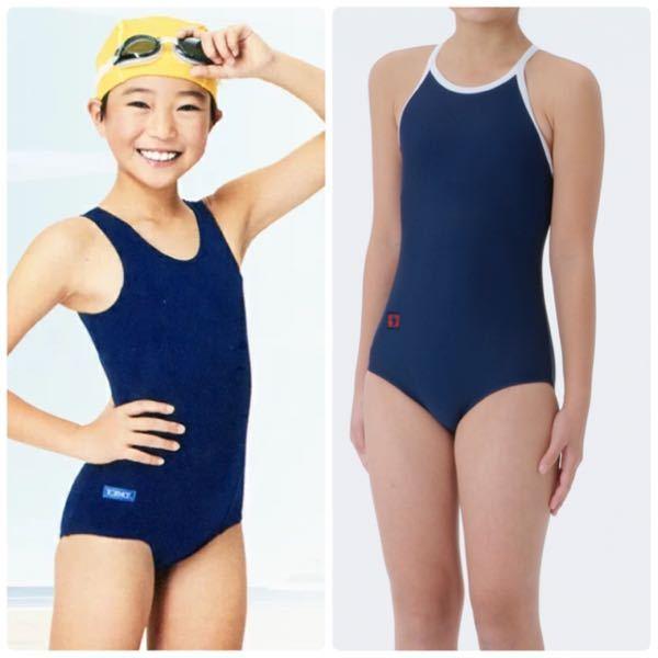 中学1年生の女子です。 水泳の授業があるのですが、スクール水着で迷っています。セパレートは好きではないので、左のワンピースを着ていました。右のパイピングを着て見たいですけど、小学校では少なかったです。中学校でもあまりいないと聞きます。 着たいけど目立って、目をつけられると思ってしまいます。 中学校でパイピングを着ている人はいますか? 気をつけるところはありますか?