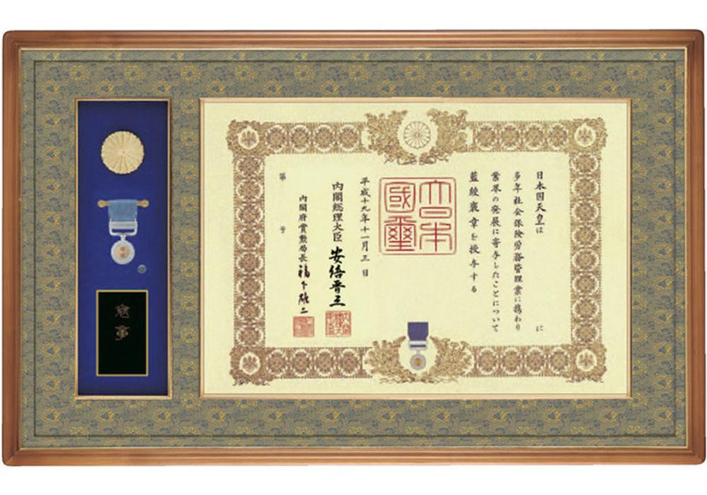僕は日本芸術院会員や文化功労者、人間国宝になりたいのですが、どうしたらなれますでしょうか。