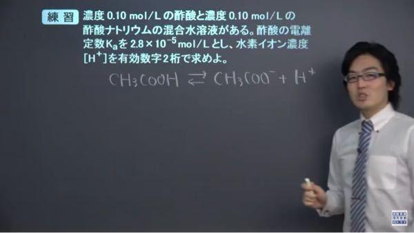 何故このような問題では、酢酸ナトリウムの式を書かないのですか?